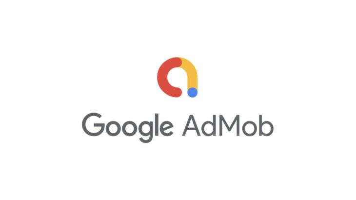 アドサーバーはGAMとadmobどちらがいいかとgoogleの方針予測