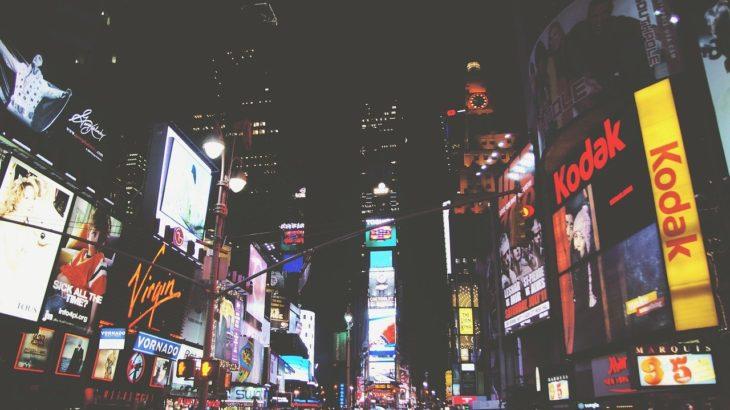webの広告需要が止まってimp供給過多になったら市場はどうなるのか?